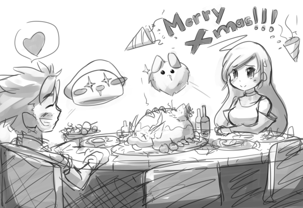 MerryXmas